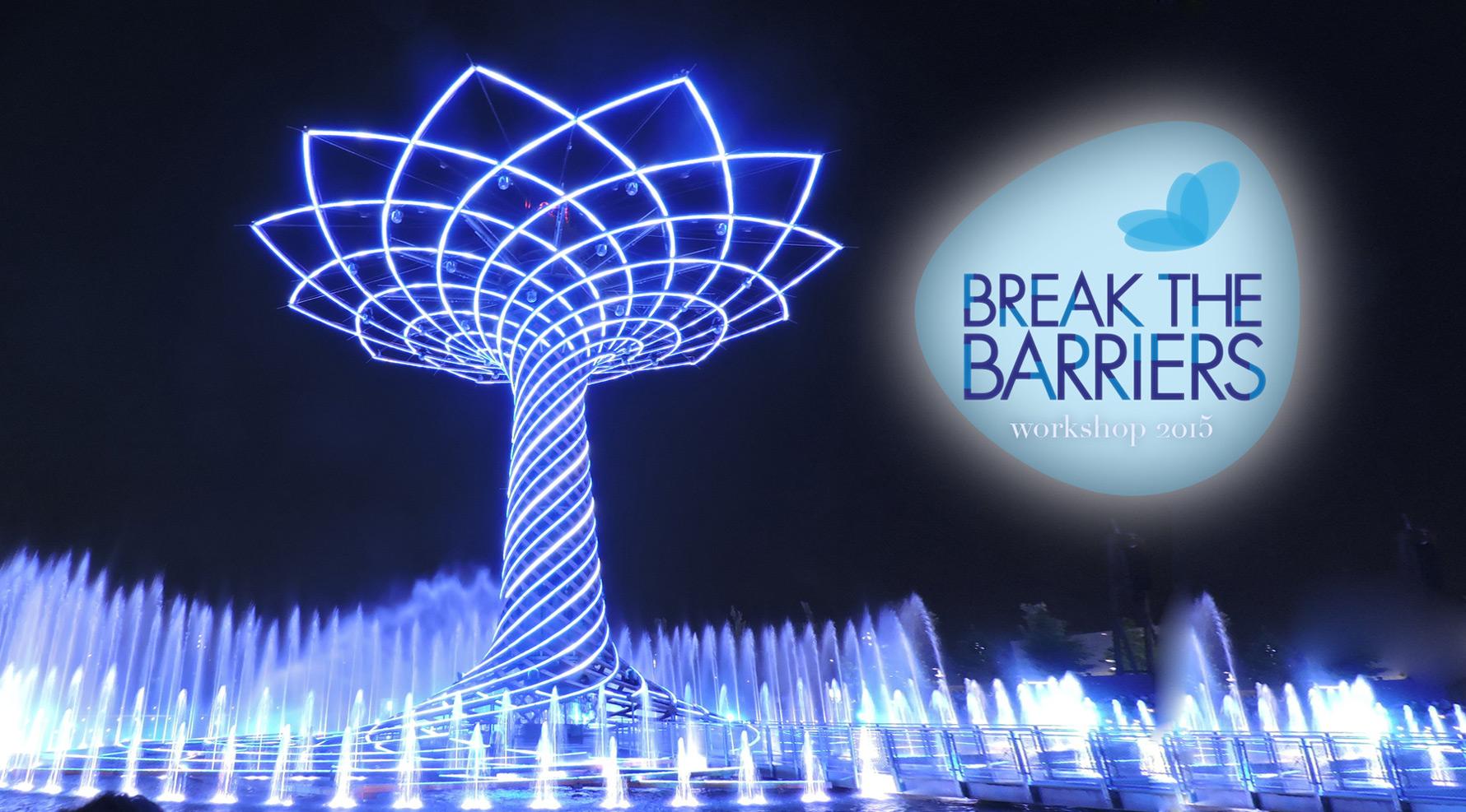 break_2015